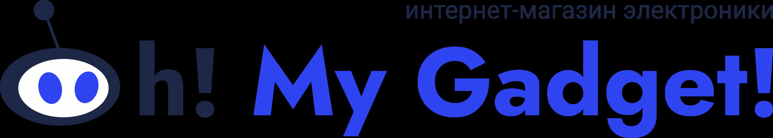 Интернет магазин Ohmygadget54.ru